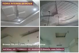 office false ceiling design false ceiling. Brilliant Ceiling Latest False Designs For Office Images U0026 Inspiration Fedisa With Design .