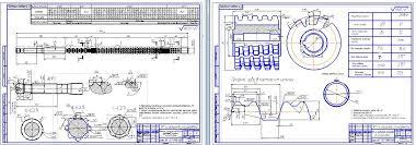 Курсовая работа на тему Проектирование протяжки и червячной фрезы  чертеж Курсовая работа на тему