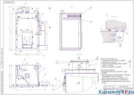 Термоагрегат для варки и копчения мясных изделий МАПП  Курсовой проект по дисциплине Специализированное оборудование предприятий обещственного питания и торговли