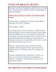 new study of bhagavad gita dr shriniwas j kashalikar