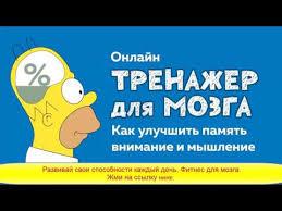 Рефераты Страница  Курсовая работа дети с зпр