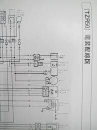 ts parts rakuten ichiba shop rakuten global market tzr50 pw50 start run switch bypass at Pw50 Wiring Diagram