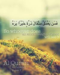 Beautiful Quotes From Quran Best of 24 Beautiful Quran Quotes Verses Surah [WITH PICTURES]