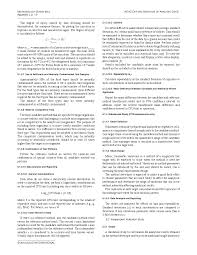 Aoac Official Method Appj Appendix J E文库