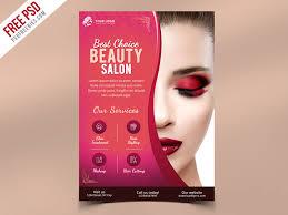 Beauty Salon Flyer Template Psd Psdfreebies Com