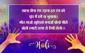 आ जाओ अगर आज तो मिलकर खेले होली, बढ़. Holi 2021 Send Best Wishes To Relatives And Family From These Top 10 Poets Of Holi