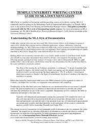 Mla Style Citation Guide Plagiarism Citation
