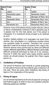 Prashna Encyclopedia Of Vedic Astrology