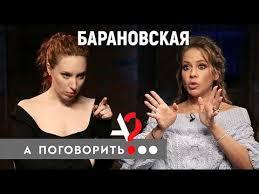 Юлия Барановская: Аршавин, Галкин, <b>Гордон</b>, Туриченко и ...