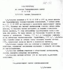 Характеристики years of programming department Характеристика на стажера Касьянова В Н