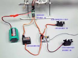 wiring diagram lights plugs wiring trailer wiring diagram mini rc helicopter wiring diagram
