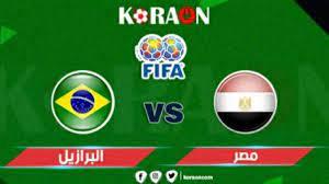 موعد مباراة المنتخب الأولمبي والبرازيل والقنوات الناقلة - موقع كورة أون