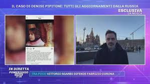 Il caso di Denise Pipitone - Immagini esclusive di Olesya - Pomeriggio  Cinque Video