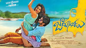 Telugu Movie Wallpapers - Wallpaper Cave