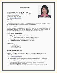 How To Write A Resume For Part Time Job Part Time Job Resume