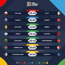 INFOSPORT TUNISIE - دوري الامم الأوروبية : برنامج مباريات اليوم الأحد (-1  ساعة للحصول على توقيت تونس).
