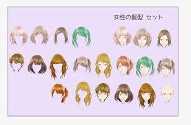 女性の髪型イラスト ヘアーカタログ分離可能な素材集 チコデザ