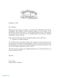 Customer Service Cover Letter Sample For Representative Job