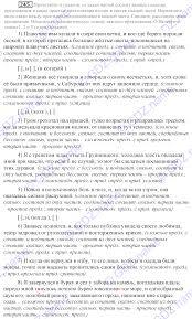 Лабораторные работы контрольные задания по физике класс синичкин  Лабораторные работы контрольные задания по физике 9 класс синичкин