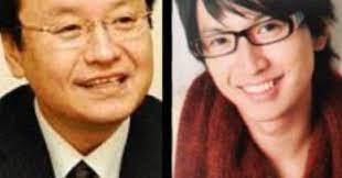 関 ジャニ 大倉 父親