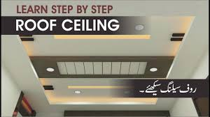 Roof Ceiling Design Pics Learn Roof Ceiling Step By Step In Urdu And Hindi