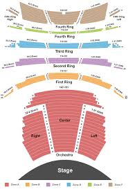 Barrow St Theater Seating Chart David H Koch Theater Tickets Box Office Seating Chart