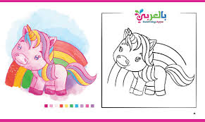 Download this unicorn coloring page for kids vector illustration now. Free Printable Unicorn Coloring Pages Belarabyapps