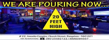 https://www.zomato.com/bangalore/20-feet-high-church-street