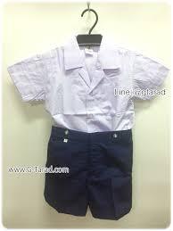 ชุดนักเรียนอนุบาลชาย คอฮาวาย กางเกงกรมอ่อน - Gtarad: General Tarad for you  : Inspired by LnwShop.com