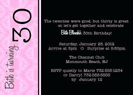 Birthday Party Invitation Wording Templates Free Chris