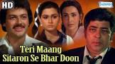 Amjad Khan Teri Maang Sitaron Se Bhar Doon Movie