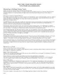 College Admission Essay College Essay Topics Most Common College Essay Topics