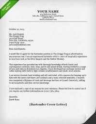 Resume Cover Letter 19 Bartender Sample Techtrontechnologies Com