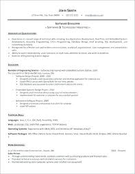 Junior Software Developer Resume 3 L Embedded Software Engineer ...