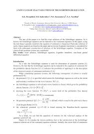 pdf a new class of exact solutions of the schrodinger equation