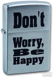 <b>Зажигалка</b> Zippo (Зиппо, по-во США) 200 <b>Don</b>'<b>t</b> worry, <b>Зажигалка</b> ...