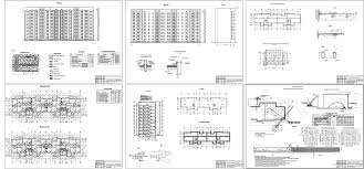 Организация строительства ППР ОСП ТОСП курсовые и дипломные  Дипломный проект Организация строительства жилого многоэтажного дома 9 этажей в Липецкой обл