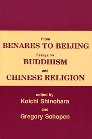 buddhism religion essay titles buddhism essays and papers buddhism religion essay titles buddhism essays and papers edu essay