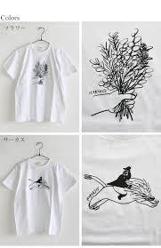 ハーベスティ Harvesty Harvesty Tシャツ イワサトミキ トップス 日本製 国産 ゆったり 大きいサイズ 秋 プミラ Pumila