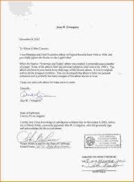 notarized letter notarized letter formatsslivingstonmonobutcherlivingstonletter in