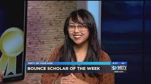 Bounce Scholar of the Week: Alana Moua