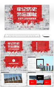 155 Patriotic Powerpoint Templates For Unlimited Download