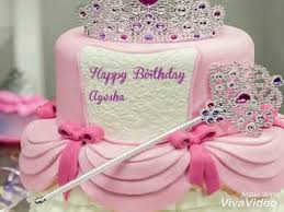 My Happy Birthday Cake Princess Ayesha Youtube