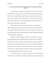 essay diva oxbridge notes the united kingdom essay a bout de souffle
