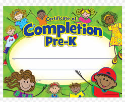 Printable Kindergarten Certificates Of Achievement Teacher Created