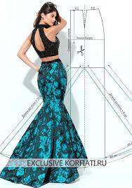 Mermaid Skirt Pattern Fascinating Выкройка длинной юбки годе от Анастасии Корфиати Giyim Model