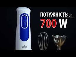 <b>Блендер Braun MQ 3025 Spaghetti</b> - видео обзор - YouTube
