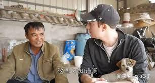 Переглядів 109 тис.18 годин тому. American Red Net Guo Jierui To Bring Red Yunnan Coffee To Become A Big Pro Poor Byetour Com