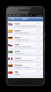 Teen chat room english