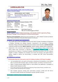 Welding Inspector Resumes Templates Samples Certified Of Cv Pictures